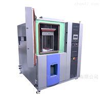 集成器芯片三箱式冷熱衝擊試驗箱