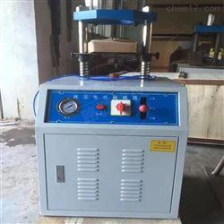DTM-KS型液压电动脱模器说明书