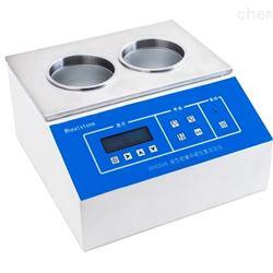 WH059X液态硫磺中硫化氢测定仪
