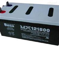 MX121500友联蓄电池区域销售
