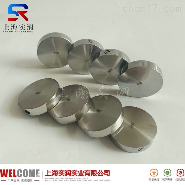 订做圆饼形200g砝码/304不锈钢材质