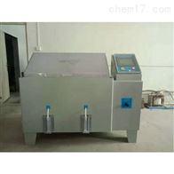 广东湛江科迪生产KD-90D触摸屏盐雾试验箱