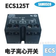 ECS125T电子式离心开关