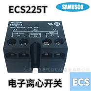 ECS225T电子式离心开关