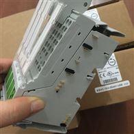 KSVC-103-00341-U00德国PMA接口I/O模块VARIO RTD6-DO6温控模块