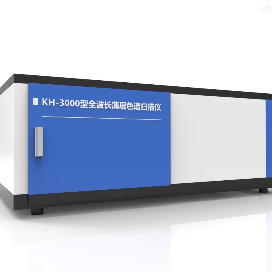 新型全波长薄层色谱扫描仪