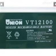 VT12100友联蓄电池经销商