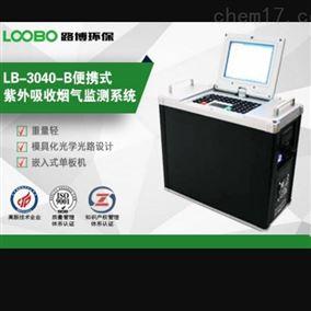 LB-3040现货厂家便携式紫外吸收烟气监测系统