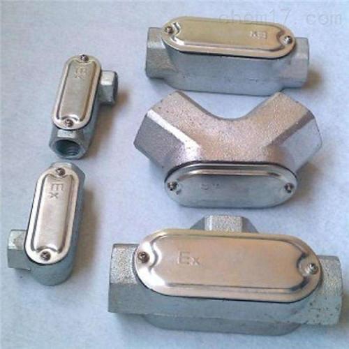 铸钢(铁)防爆穿线盒金属防爆走线盒6分1寸