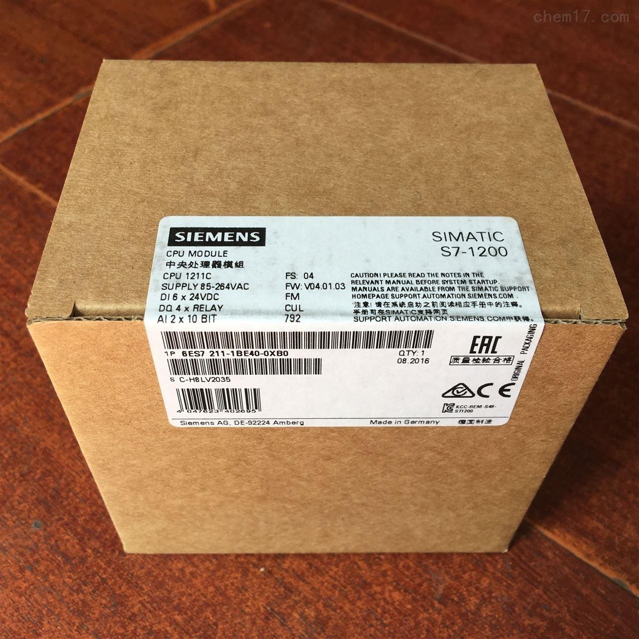 三峡门西门子S7-1200CPU模块代理商