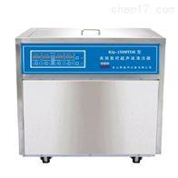 KQ-1500TDE昆山舒美超聲波清洗器
