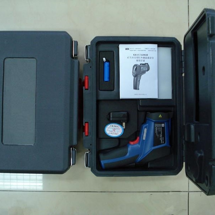 新型矿用本安型红外测温摄录仪