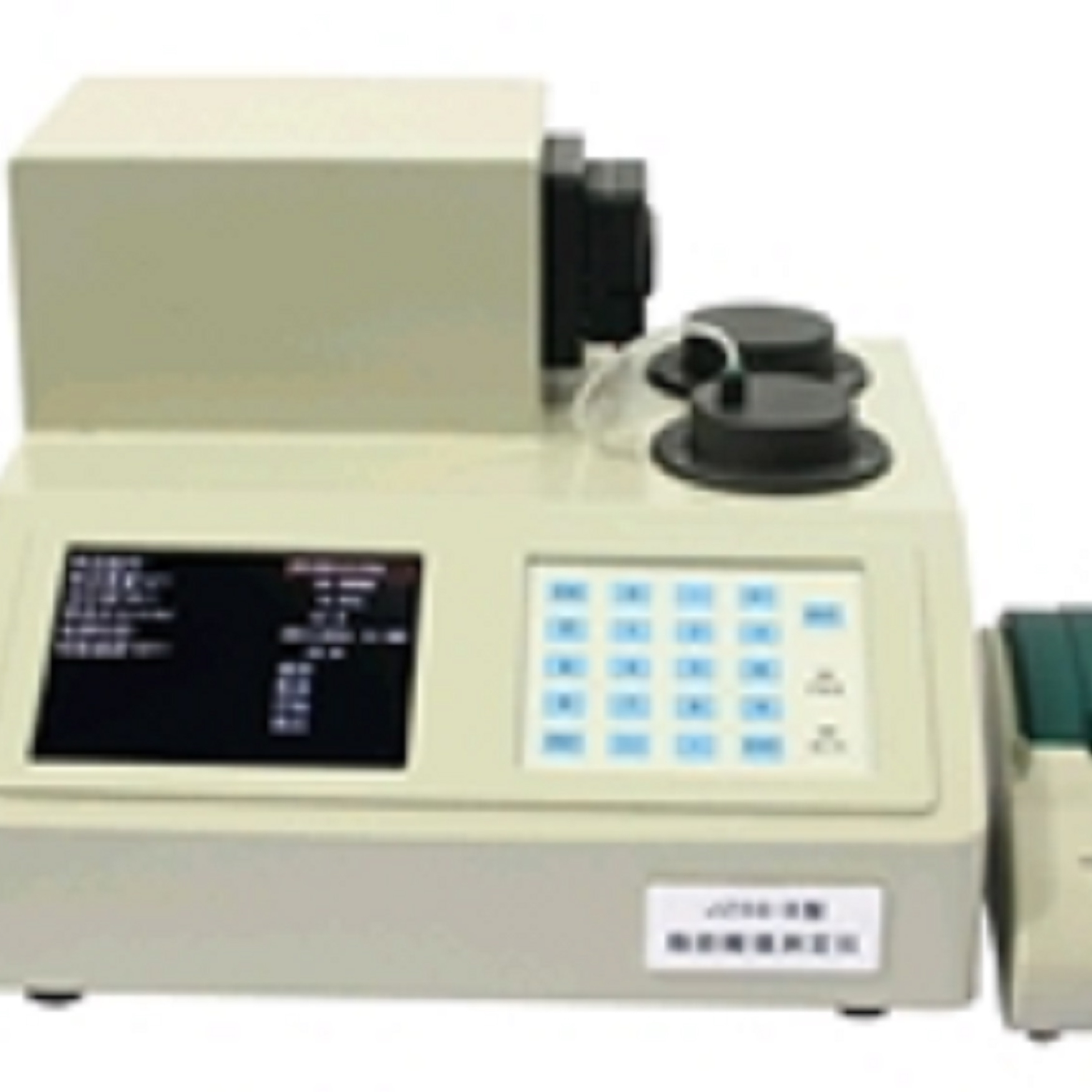 新型粮食脂肪酸值测试仪