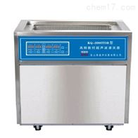 KQ-2000TDB昆山舒美超声波清洗器