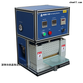 MSK-140软包电池单工位热封机
