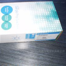 Bond Elut硫酸钠干燥柱固相萃取柱