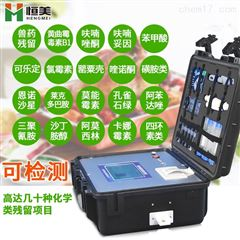 HM-SSJ肉制品检测仪器设备