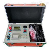 回路电阻测试仪闪电发货