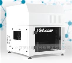 IGAsorp蒸汽吸附仪