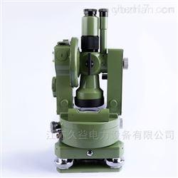上海电力承装四级设施经纬仪