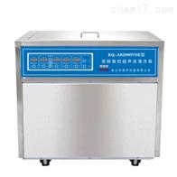 KQ-AS2000VDE昆山舒美超声波清洗器(双频)