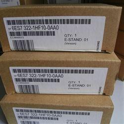 惠州西门子S7-300PLC模块代理商
