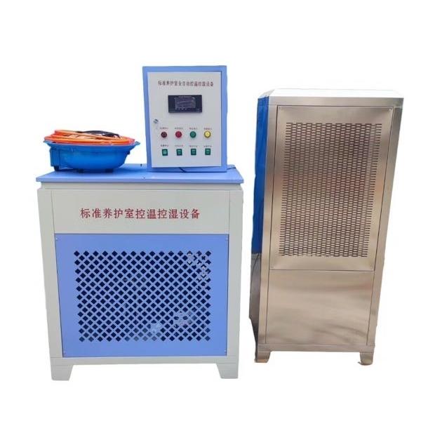 全自动标准控温埪湿设备