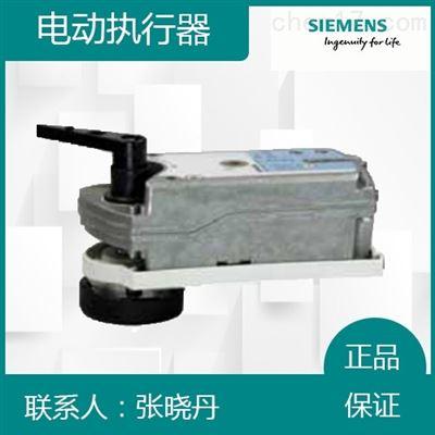 GMA161.9E西门子球阀执行器