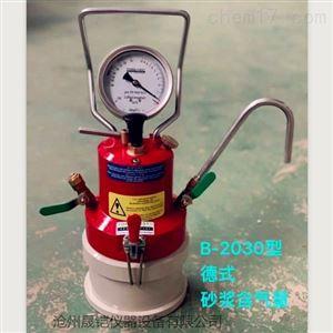 砂浆含气量测定试验仪
