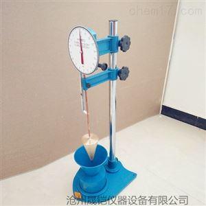 砂浆稠度试验仪