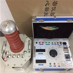 三级承装修设备工频耐压试验装置Z低多少钱