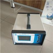 红外CO分析仪 小时均值日均值存储 一氧化碳