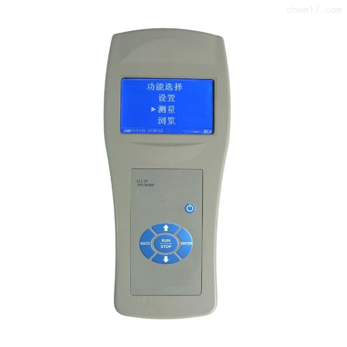 新型手持式PM2.5检测仪