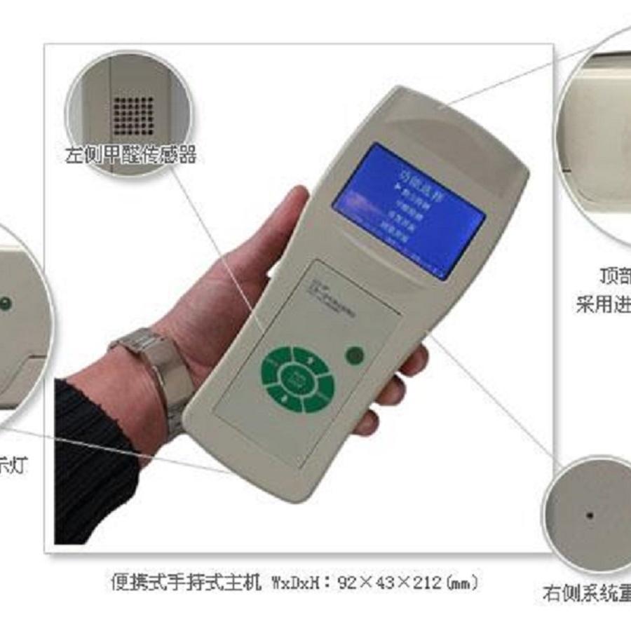新型空气净化检测仪