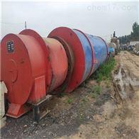 二手煤渣滚筒刮板干燥机1.2乘18米