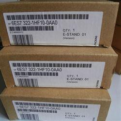 菏泽西门子S7-300PLC模块代理商
