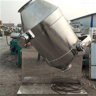 长期回收二维混合机
