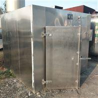高价回收不锈钢烘箱