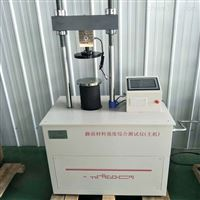 路面材料强度综合测试试验仪(手动挂挡)
