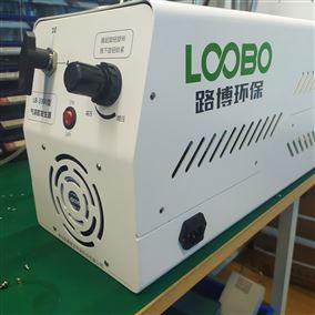 LB-3300青岛现货直发油性气溶胶发生器
