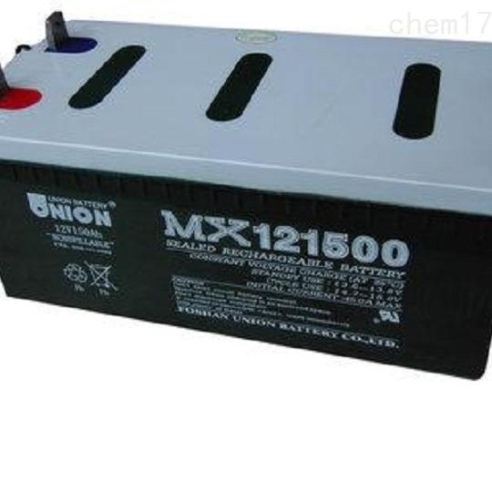 友联蓄电池MX121500含税运