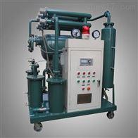 TYC系列抗燃油滤油机