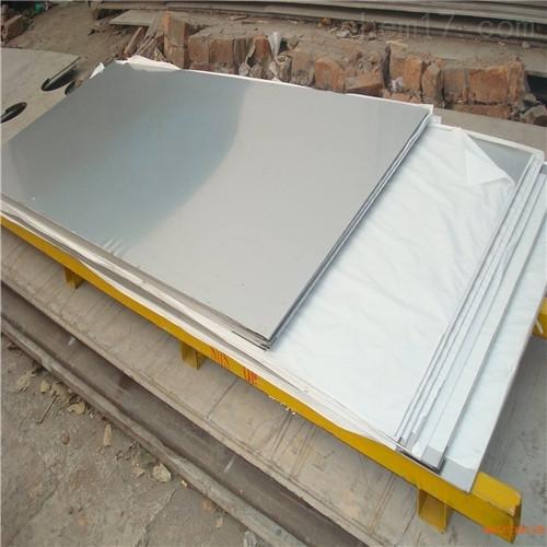 脱硫脱硝用904L不锈钢板供应商
