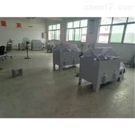 陕西安徽科迪仪器厂家专业生产盐雾试验箱