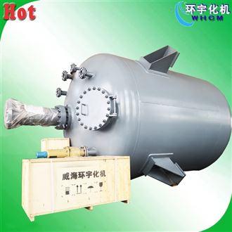 GSH10000L大型化工生产反应釜 复合板