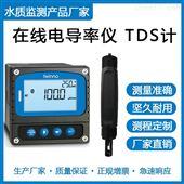 T3030在线电导率仪|环保监测|工业循环水监测