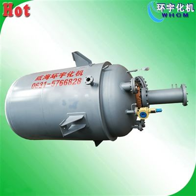GSH5000L磁力密封反应釜 夹套循环加热