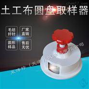 电动圆盘取样器全自动控制