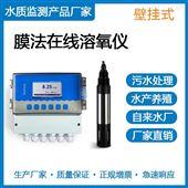 T6542在线微量氧仪|电厂氧监测仪|钢厂