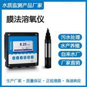 在线微量氧仪|电厂氧监测|钢厂